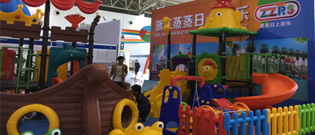 Guangzhou Toys & Hobby Exhibition 2016